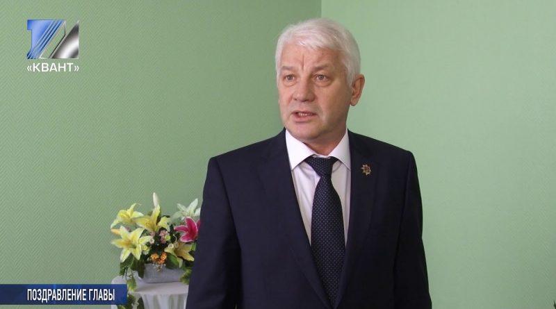 С. Кислицин поздравил горожан с 23 февраля