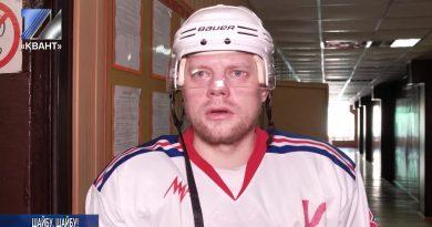 В Прокопьевске состоялся 8-й тур чемпионата СХЛ