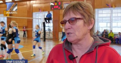 Завершился 18-й традиционный турнир по волейболу