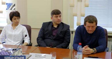 Администрация города и предприниматели подписали соглашение