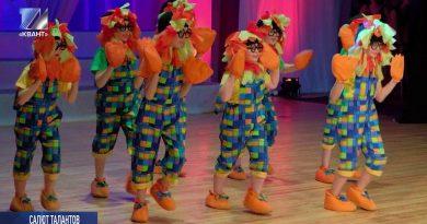 Прошёл конкурс среди хореографических коллективов «Салют талантов»