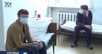Всемирный день борьбы с туберкулёзом