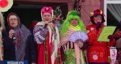 Жители Камешков проводили зиму