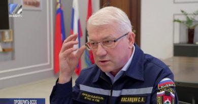С. Кислицин о безопасности в учреждениях культуры