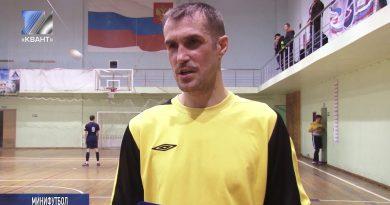 Продолжается открытый чемпионат города по мини-футболу