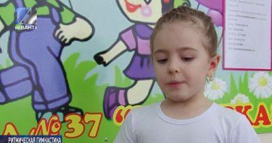 Дошкольники удивляли на городском смотре-конкурсе по ритмической гимнастике