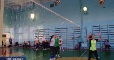 Стартовало первенство города по волейболу среди школьников