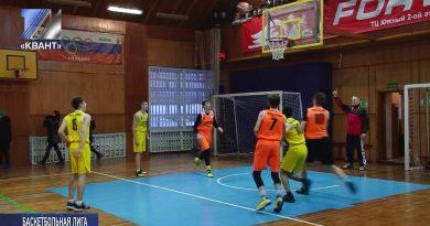 Состоялись финальные игры школьной баскетбольной лиги