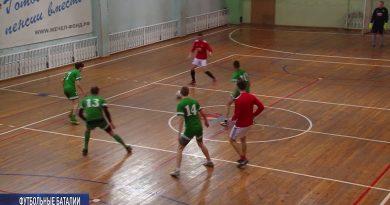 Состоялся второй тур открытого чемпионата города по мини-футболу