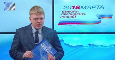 """Специальный выпуск """"НОН-СТОП"""" 12:00"""