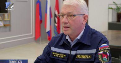 С. Кислицин дал распоряжение в связи с трагедией в Кемерове