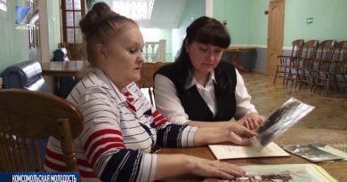 Тамара Кузнецова рассказала о своей комсомольской молодости