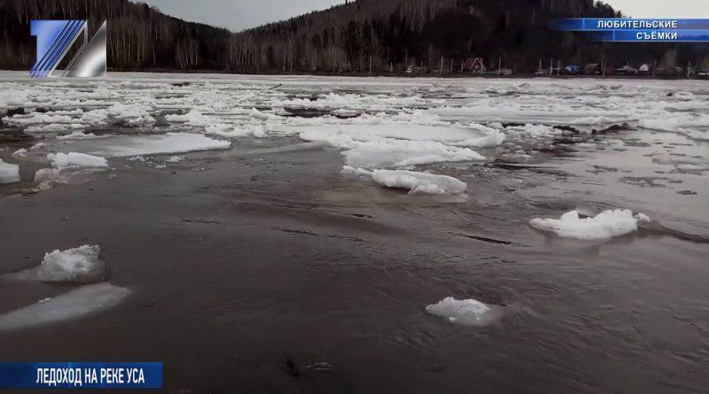 Ледоход на реке Уса