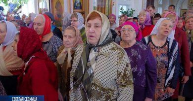 Православные отмечают Светлую седмицу