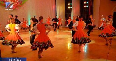 Танцевальный коллектив «Калинка» отметил юбилей