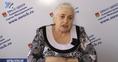 Общественной организации жертв политических репрессий - 15 лет