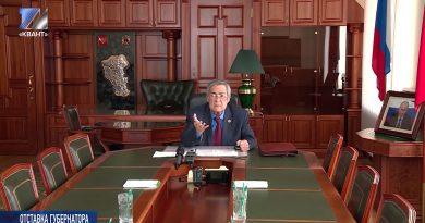Назначен исполняющий обязанности  губернатора Кемеровской области