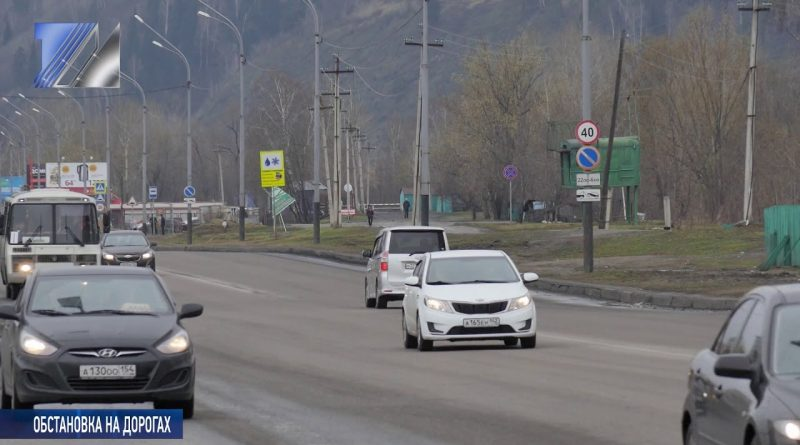 Обстановка на дорогах