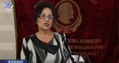 Состоялось первое официальное мероприятие, посвящённое 100-летию ВЛКСМ