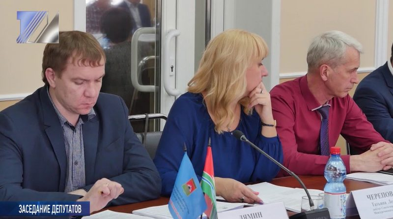65 заседание Совета народных депутатов Междуреченска