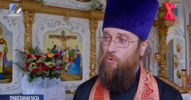 Православные отметили праздник Светлой Пасхи