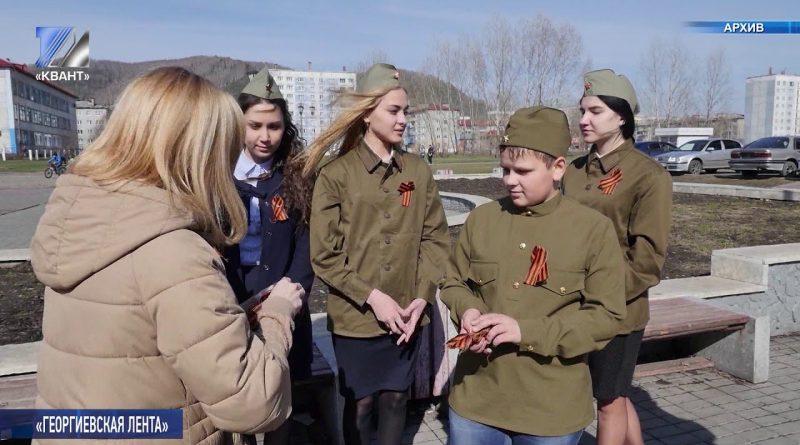 Акция «Георгиевская лента» стартует 24-го апреля