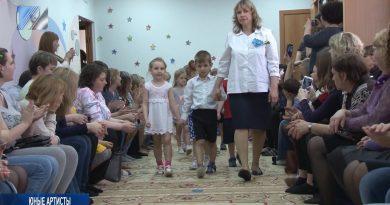Отчётный концерт дошкольников