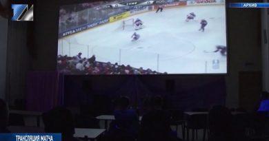 Хоккейный матч «Россия – Канада» на большом экране
