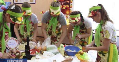 Школьники соревновались в поварском мастерстве