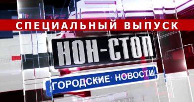 """Пожар в """"Нахаловке"""". Специальный выпуск от 05.05.2018"""