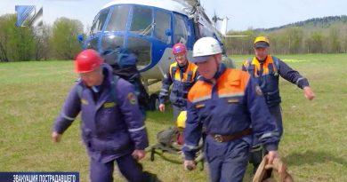 Спасательная операция в районе Поднебесных Зубьев