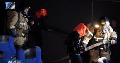 Учебная пожарная тревога в киноцентре