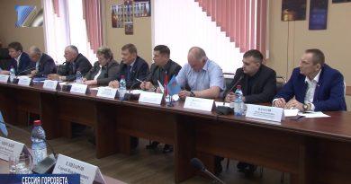 66-е заседание Совета народных депутатов