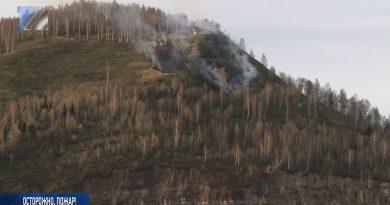 В Междуреченске загорелось сразу две горы