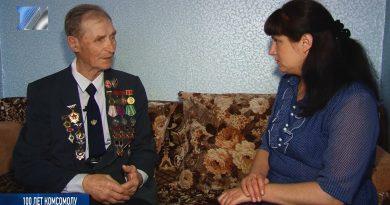 Геннадий Полупанов – член горкома и обкома комсомола