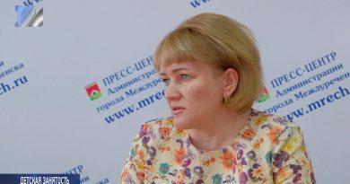 И. Вантеева о летней занятости детей