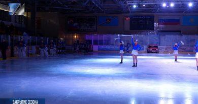 Школа хоккея и фигурного катания официально закончила учебный год