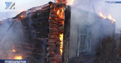 В Кузбассе действует особый противопожарный режим