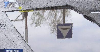 С. Кислицин запретил дорожникам укладывать асфальт в непогоду