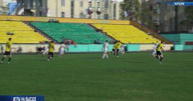 ФК «Распадская» провела две игры на выезде