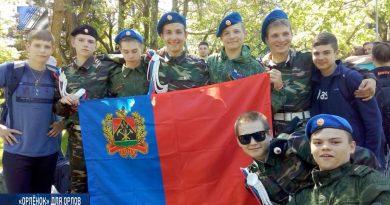 Юнармейцы вернулись из российского детского центра «Орлёнок»