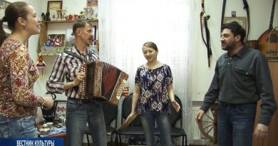 «Вестник культуры»: ансамбль «Вольница»