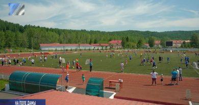 Фестиваль женского футбола