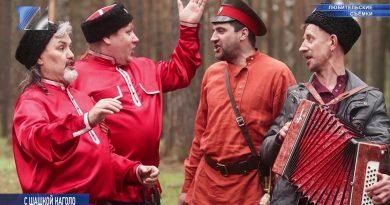 Ансамбль казачьей песни «Вольница» покорил Томскую Писаницу