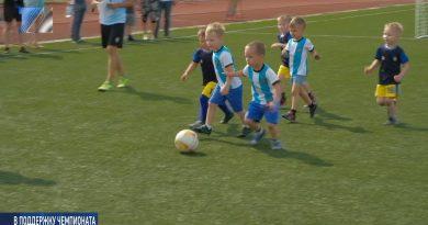 Самые маленькие на футбольном поле
