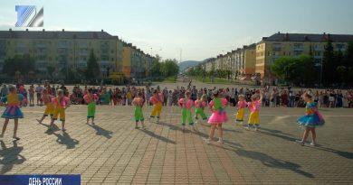 Жители Междуреченска отметили День России