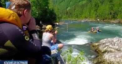 Соревнования по водному туризму собрали более 200 участников