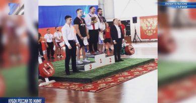 В Гурьевске прошёл Кубок России по жиму