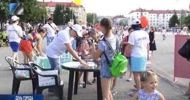 Празднование Дня города в Междуреченске