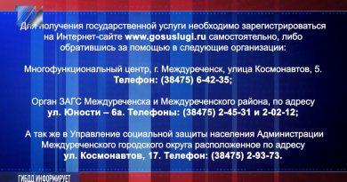 ГИБДД информирует